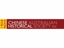 Chinese Australian Historical Society