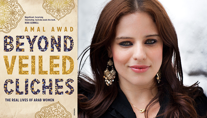 amal awad beyond veiled cliches