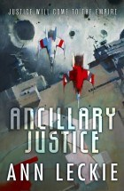 anne leckie ancillary justice