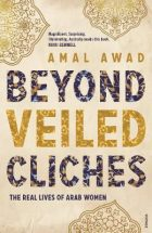 Beyond veiled cliches_Amal Awad